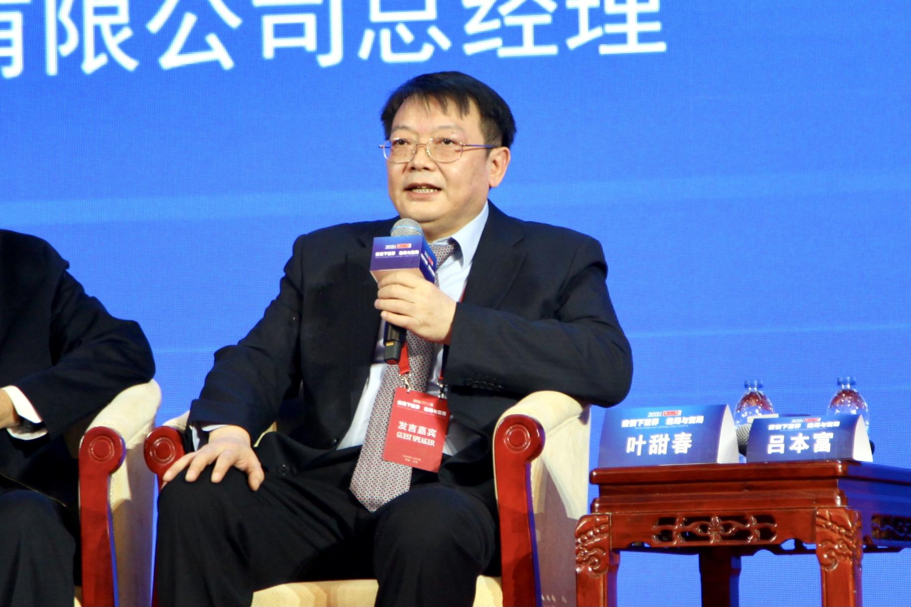 叶甜春:面对竞争,中国或许可以着手建立一个全球合作新生态图片