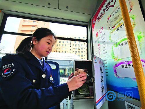 """这趟公交成山里人年货专车 乘务员贴心服务演绎""""忙年"""""""
