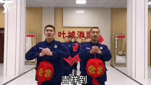 【网络述年 · 我的新疆我的年】叶城消防队员花式拜年送祝福