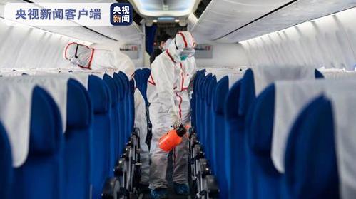 辽宁5家机场启动测温排查 沈阳桃