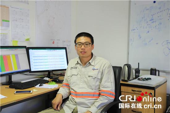 【新春走基层】纳米比亚湖山铀矿上的中国年轻人