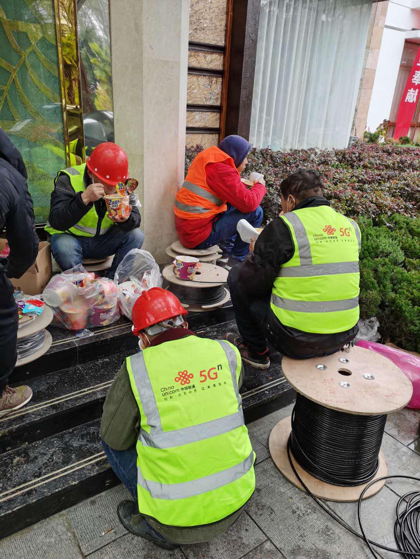 36小时星夜兼程!中国联通完成武汉火神山医院3G/4G/5G通信网络全覆盖