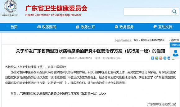 http://www.edaojz.cn/difangyaowen/454628.html