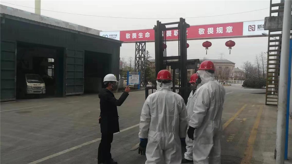 中国节能环保集团启动应急响应预案 严防医废危废处理过程中污染事故