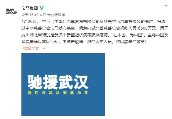http://www.edaojz.cn/tiyujiankang/455773.html
