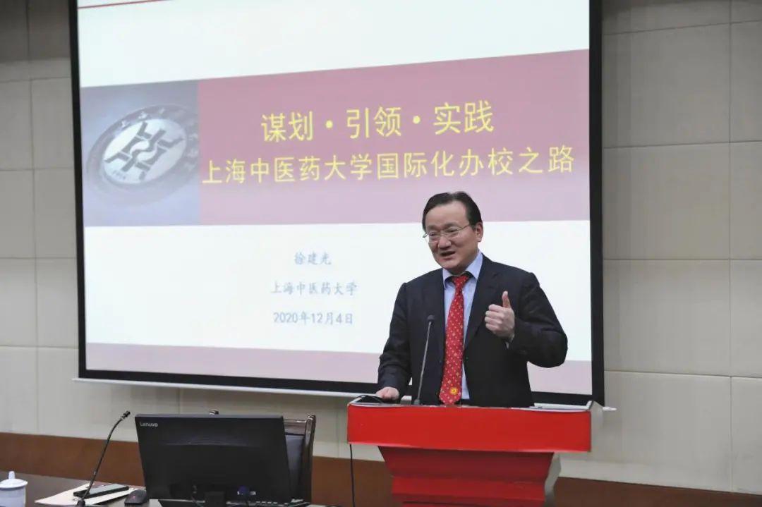 新闻 | 校长徐建光走进思政课堂 与学生畅谈国际化办校之路图片