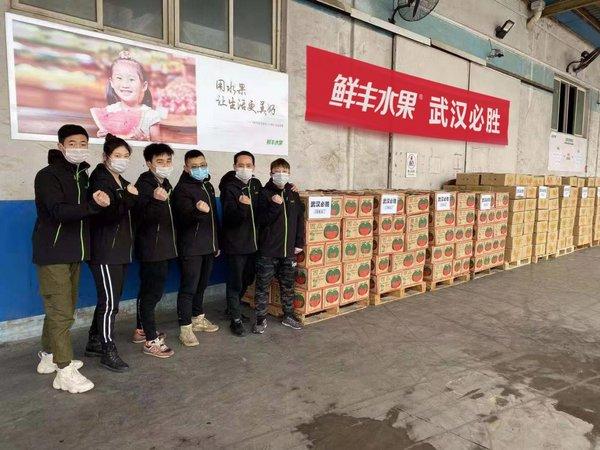 鲜丰水果向武汉疫情一线捐赠100吨鲜果