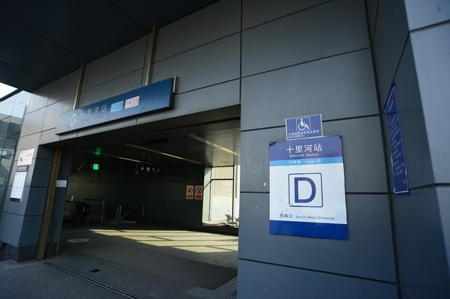 测温地铁站再添十里河、角门西等10座