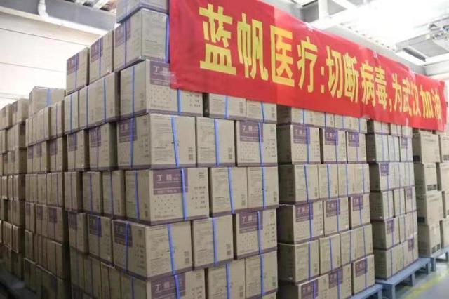 蓝帆医疗100万支医疗手套发往武汉