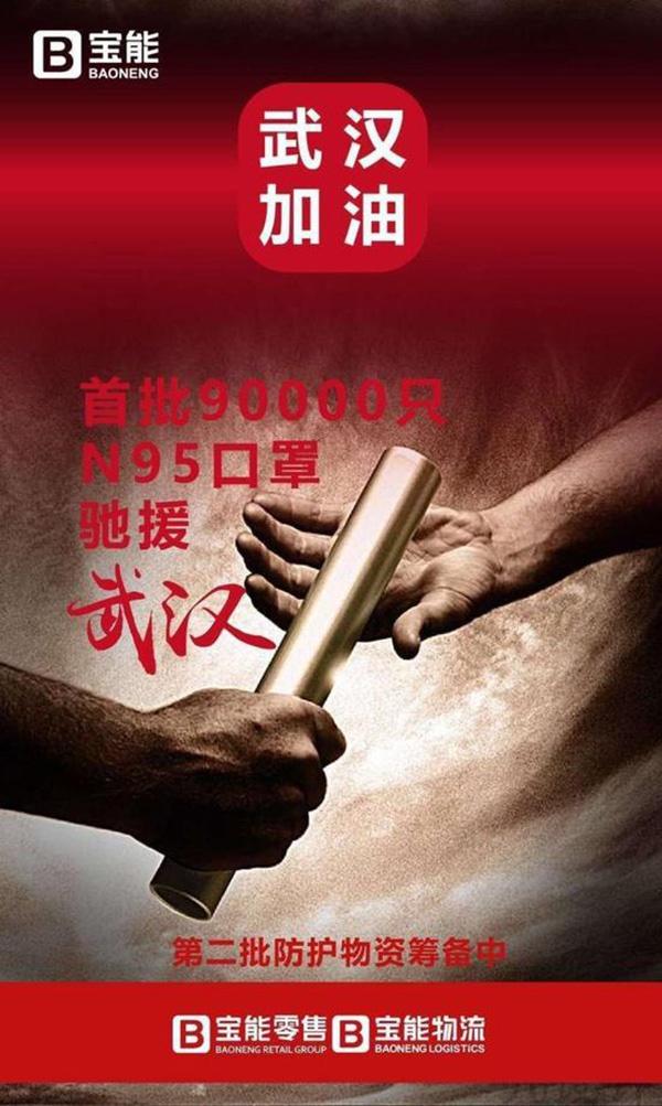 http://www.ysj98.com/shehui/1866960.html