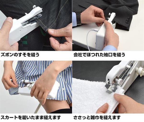 http://www.uchaoma.cn/keji/1645464.html