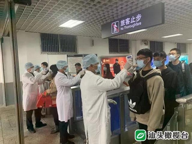 汕头火车站和高速出入口全面加强疫情监测防控工作,逐个体温测量