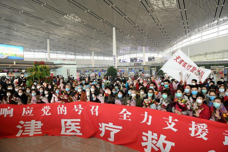 天津138名医疗队员驰援湖北抗击