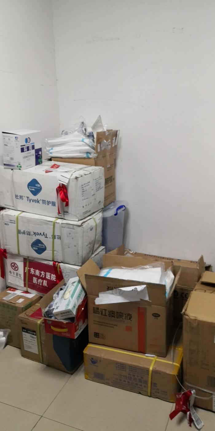 首批澳门太阳神集团网站驰援医疗队入驻汉口医院(附接受捐助信息)