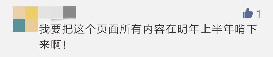 http://www.ysj98.com/caijing/1866951.html
