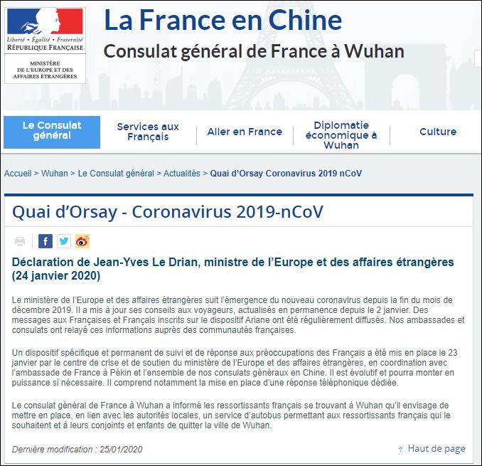 法国撤侨方案:大巴先送至长沙隔离14日