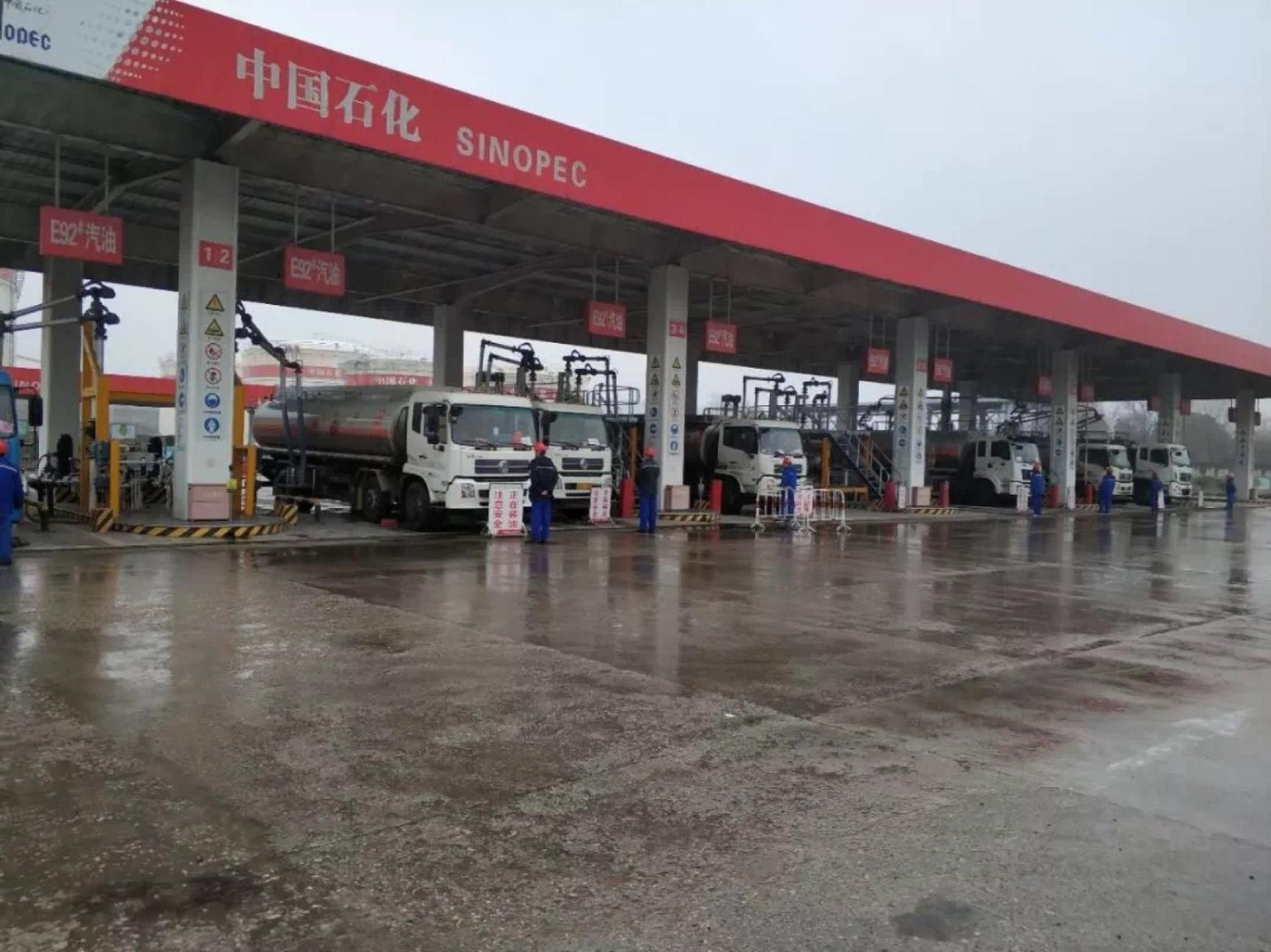 中石化:保障湖北成品油输入 预计每天可供应2万吨以上