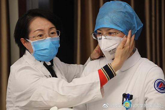 内蒙古医科大学附属医院医护人员集结完毕 明日出征