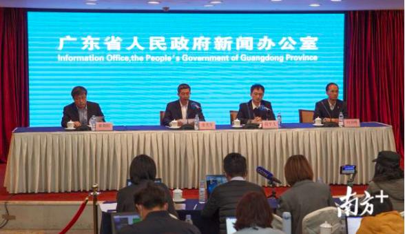 广东举行疫情防控新闻发布会:我省正处围堵疫情的关键期
