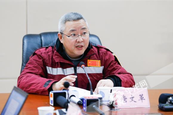 重庆疾控专家:四个原因致重庆新