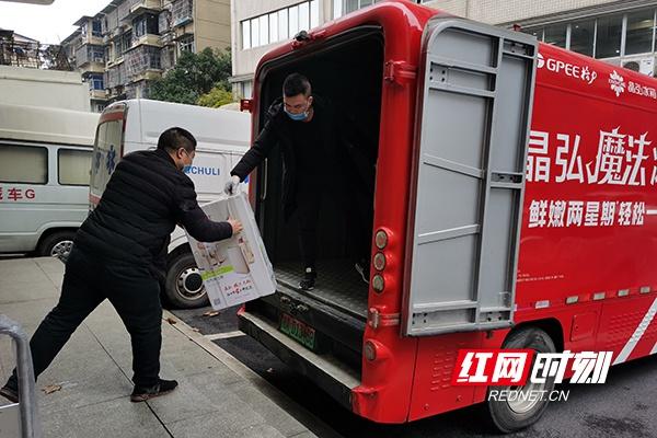 湖南格力向湖南省疾控中心捐赠价值50万元空气净化器