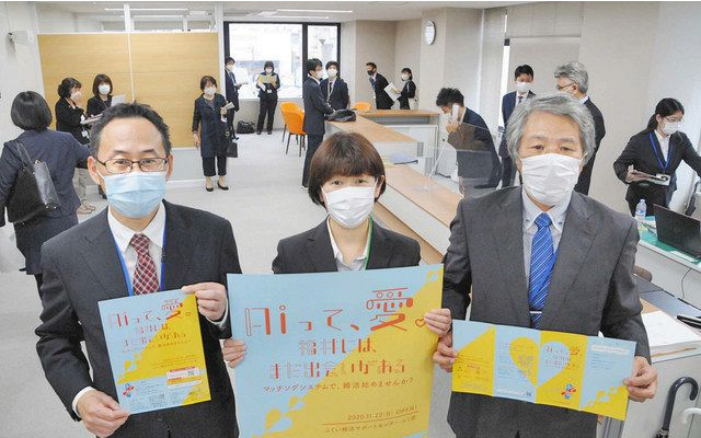 日本政府用AI帮民众找对象:不看年龄收入 看契合度