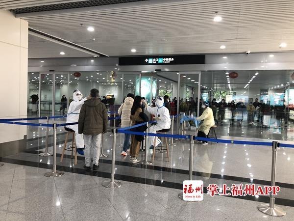来福州的武汉籍旅客得到暖心周到安置