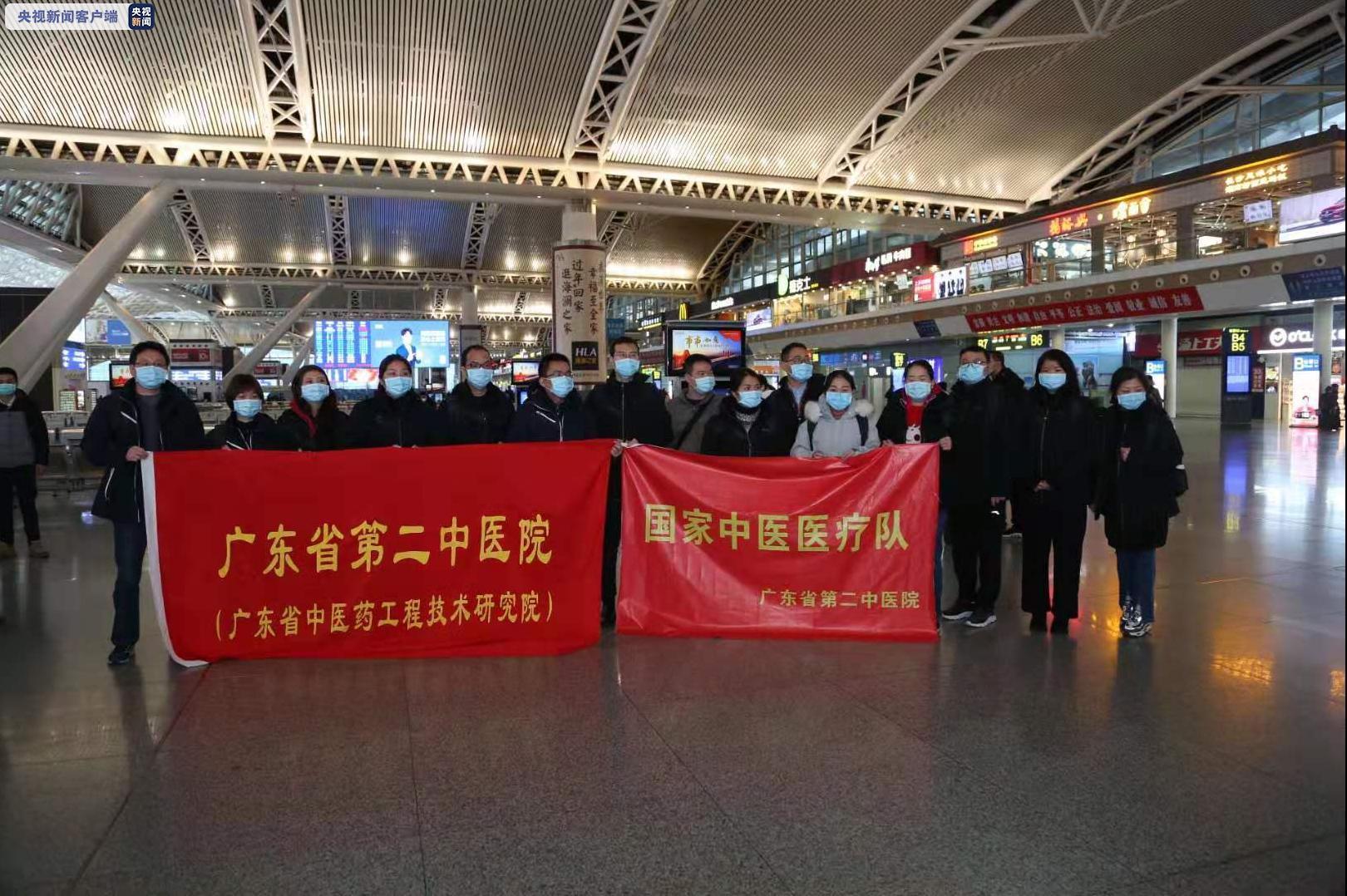 澳门太阳神集团网站省组建60人中医医疗队驰援湖