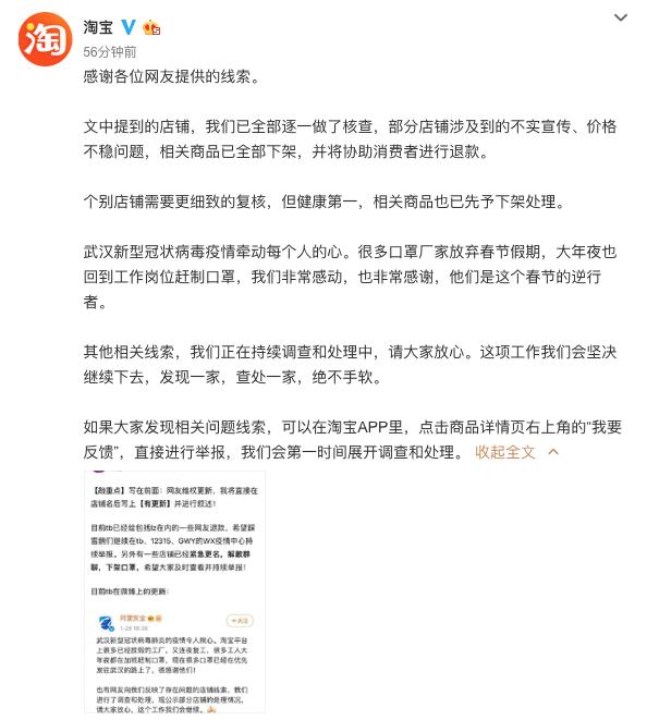 http://www.shangoudaohang.com/yejie/284141.html