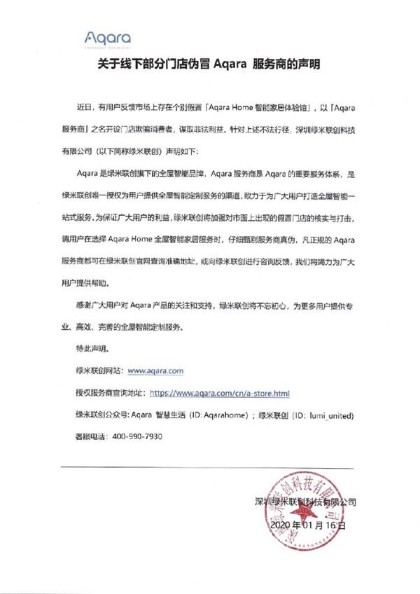 http://www.weixinrensheng.com/kejika/1501417.html