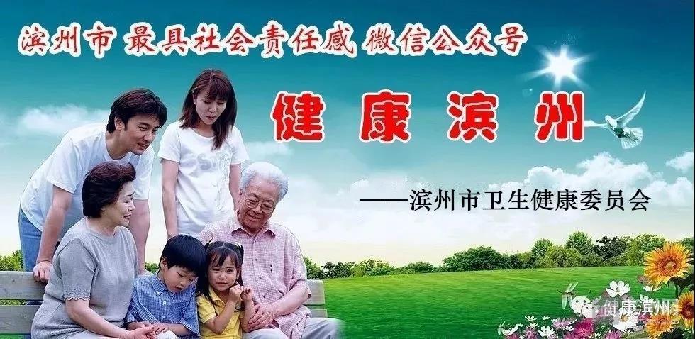 滨州市妇幼保健院温馨提示:不探视,就是对母婴最好的保护!