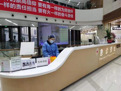 上海严防输入性风险:2月9日前不复工 17日前不开学
