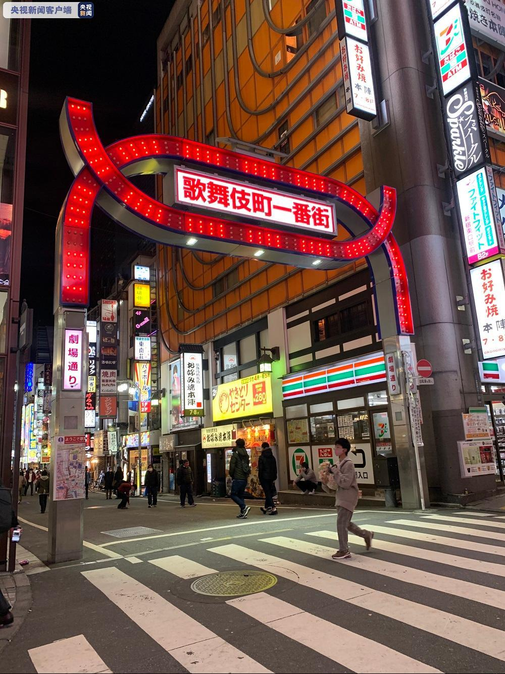 日本新增1506例新冠肺炎确诊病例 累计确诊164446例