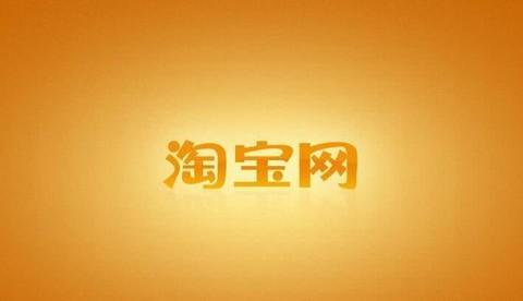 http://www.shangoudaohang.com/shengxian/284165.html