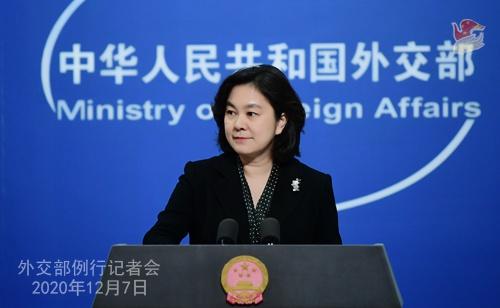 外交部:坚决反对任何国家借涉疆问题搞政治操弄图片