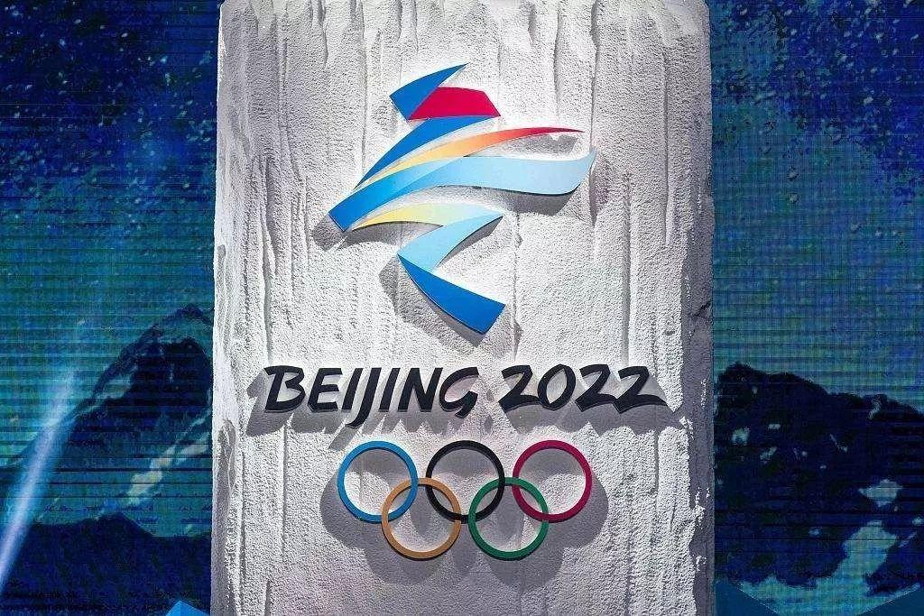 从台湾青年视角看北京冬奥意义