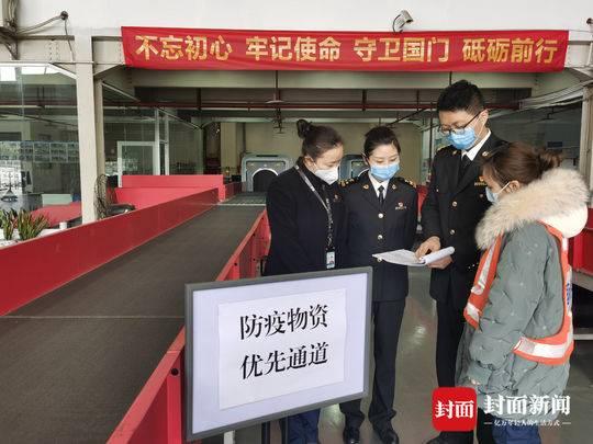 重庆海关:多举措做好口岸疫情防控工作