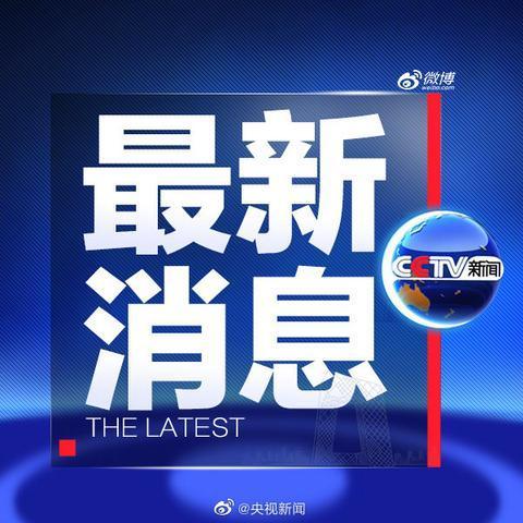 菲律宾科技部办公楼前发生枪击事件 2名中国公民死亡