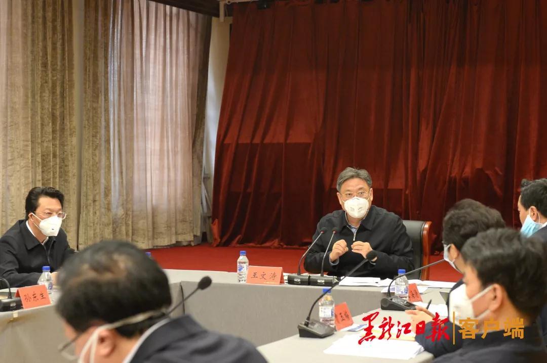 王文涛:突出重点地区坚决做好落地查人工作