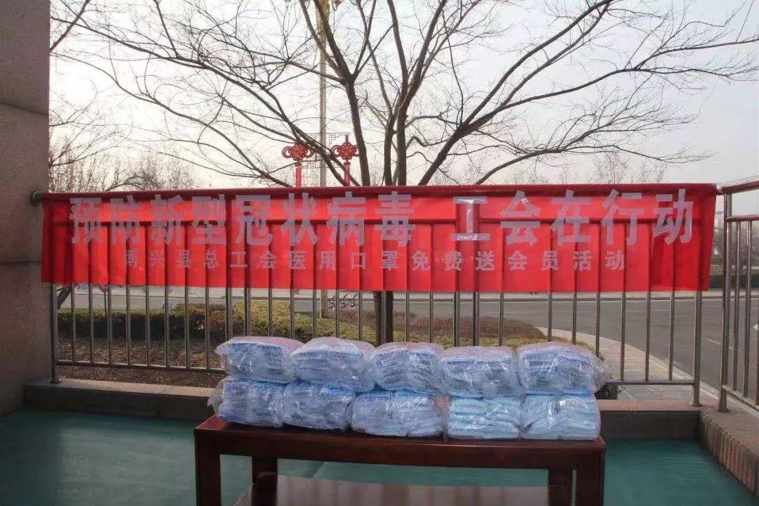 [众志成城 防控疫情]博兴县总工会多措并举助力打赢疫情防治攻坚战