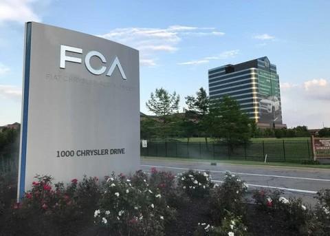 FCA 寻求撤销通用汽车对其发出的欺诈诉讼指控