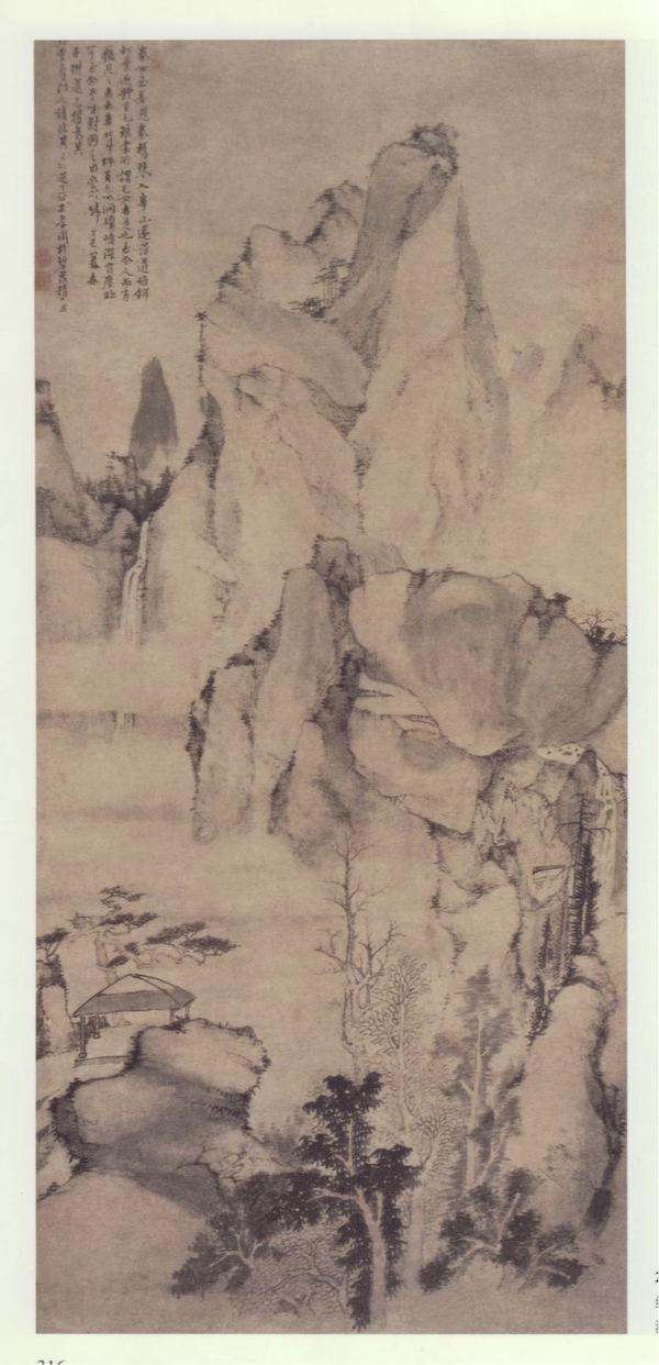 """鉴赏 游历山水与皈依""""半枝梅"""" ——戴本孝绘画的本真意趣"""