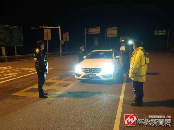 洪江市公路建设养护中心:24小时轮班做好疫情排查防控工作