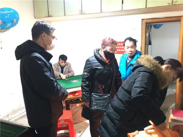 长沙金盆岭街道紧急关停46家家庭旅馆