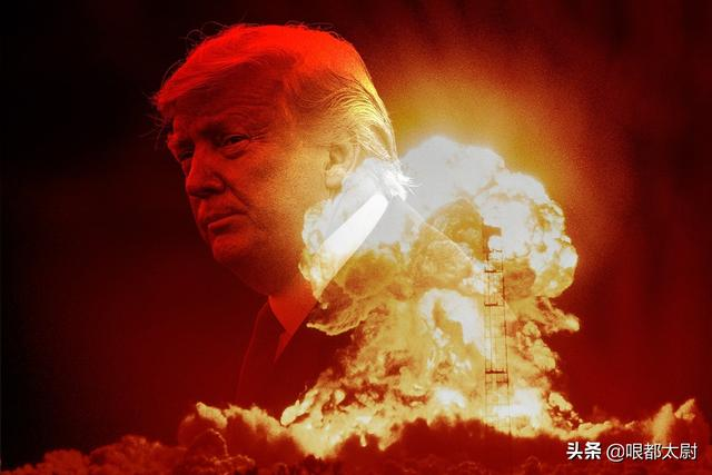 3年前这场听证会震动美国!上将作证:特朗普有权发动核大战