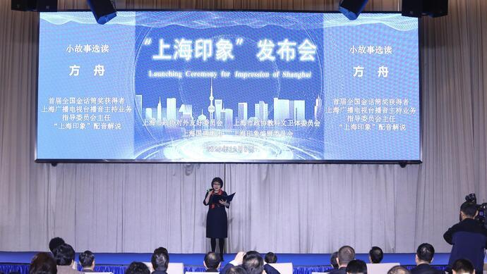 """""""上海印象""""今日发布,179张明信片讲述黄浦江畔的动人故事图片"""