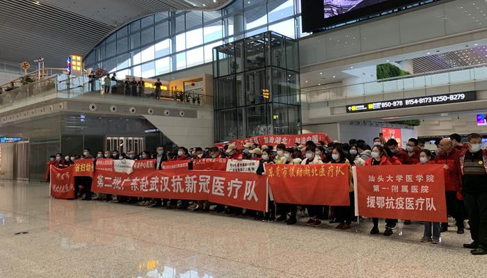 广东第二批147人医疗团队驰援湖