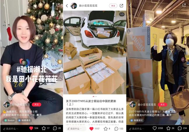 中国留学生和海外华人自发为武汉捐赠口罩