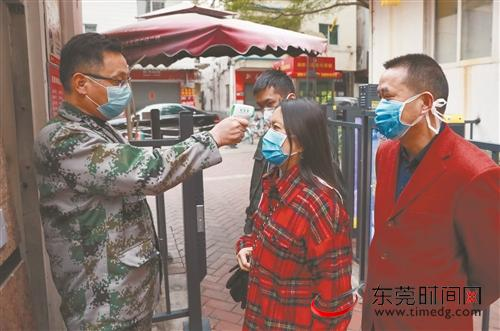 http://www.21gdl.com/guangdongfangchan/205487.html