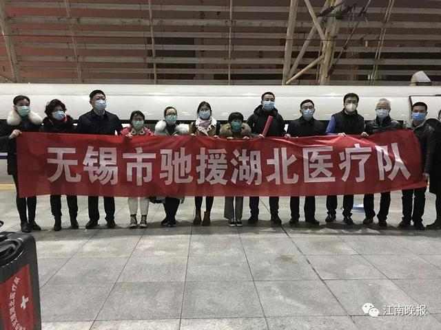 刚刚!无锡又有4名重症室护师开赴武汉